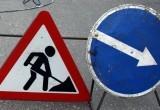 В Бресте из-за замены дорожного покрытия 12 июня не будут ходить автобусы по Молодогвардейской