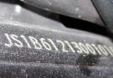 У брестчанина изъяли BMW из-за изменений в идентификационном номере