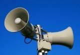 29 июня в Бресте МЧС будет тестировать системы экстренного оповещения