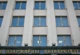 Правительство Беларуси поручило вузам трудоустроить всех выпускников, даже со свободным дипломом