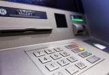 Брестчанина задержали при попытке взлома банкомата