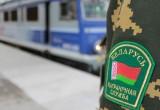 В поезде «Брест-Тересполь» задержали 8 нелегалов из Нигерии