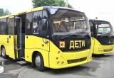 Больше 300 автобусов будут подвозить детей Брестской области в школы в новом учебном году