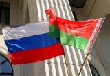 Правительство России одобрило выдачу Беларуси нового кредита на 700 миллионов долларов для погашения прежних долгов