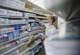Для белорусов открыли горячую линию для жалоб на завышенные цены лекарств