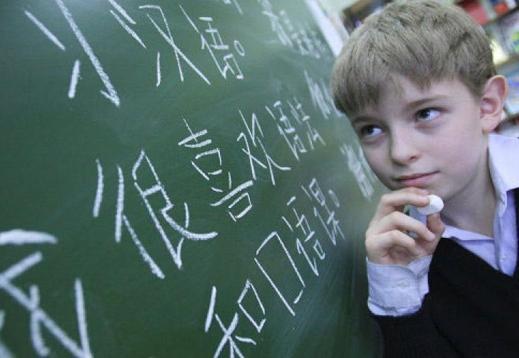 В школах Бреста начнут изучать китайский язык
