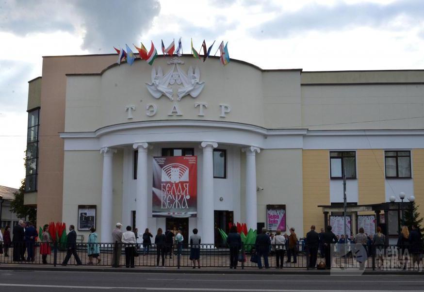 XXII Международный театральный фестиваль «Белая Вежа» открылся в Бресте