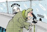 Минтруда пообещало повысить до конца года в Беларуси пенсии