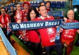 БГК имени Мешкова уступил венгерскому «Веспрему» в Лиге чемпионов