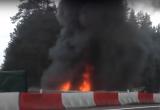 На трассе М1 «Брест-Минск-граница РФ» фура слетела в котлован и сгорела