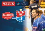 БГК имени Мешкова обыграл датский «Ольборг» в Лиге чемпионов