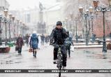 26 октября в Беларуси объявили оранжевый уровень опасности и прогнозируют мокрый снег