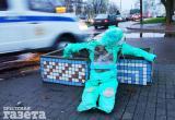 2 ноября в Бресте возле «Интуриста» разминировали «Черепашку-ниндзя»