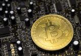 Надо разобраться: что же такое биткоин?