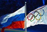 Сборной России запретили выступать на Олимпийских играх 2018