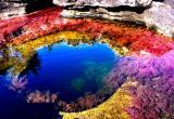Самая красивая река на Земле