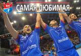БГК имени Мешкова представил видеоклип о гандболе «Самая любимая»