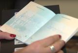 В биометрических паспортах белорусов появятся изображения архитектурных памятников страны