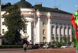 Национальный банк Республики Беларусь отменил ограничения по целевой покупке валюты