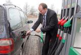 Зампредседателя «Белнефтехим»: надо поднять цены на автозаправках на 23 процента