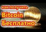 Функция криптовалюты, которая может перевернуть мир
