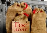Внешний госдолг Беларуси за год увеличился на 22,6%