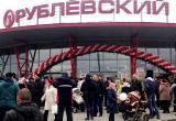 «Рублёвский» приглашает брестчан на «убойные понедельники»
