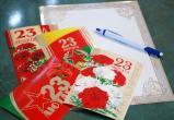 «Белпочта» предлагает отправлять открытки к 23 февраля бесплатно