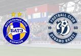 22 февраля в продажу поступили билеты на Суперкубок между «Динамо-Брест» и БАТЭ