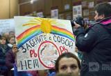 В Бресте больше 100 человек на площади Ленина протестовали против строительства завода АКБ