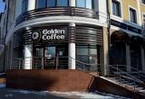 В Бресте закрылось кафе Golden Coffee