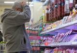 Какие продукты в Беларуси в феврале подорожали и подешевели больше всего?