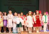 В Бресте прошёл гала-концерт конкурса «Золотой петушок»
