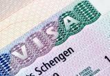Сделать шенгенскую визу станет дороже, но проще