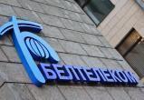 «Белтелеком» с 1 апреля повышает тарифы, включая byfly и Zala