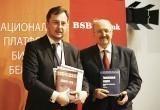 Андрей Карпунин назвал сообщения об изменениях по уплате ФСЗН дезинформацией