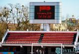 Спорткомплекс «Брестский» приглашает на спортивные состязания