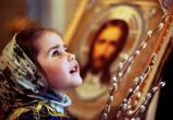 ПРОЗА ЖИЗНИ от Ивана Орлова. Две тысячи лет в ожидании Мессии