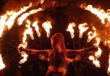 21 апреля в Бресте пройдёт фестиваль огненного шоу «БрэстФэст»