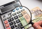 Минтруда: индексировать минимальную зарплату и зарплаты госслужащих пока не будем