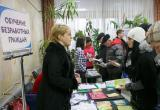 В Беларуси остаются нетрудоустроенными больше 260 тысяч человек