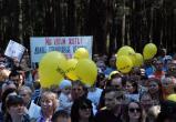 Мы хотим жить без свинца! Митинг в Парке воинов-интернационалистов прошел в Бресте