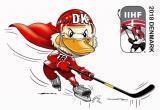 4 мая стартует Чемпионат мира по хоккею, в котором примет участие сборная Беларуси