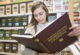 В Беларуси издается порядка 1400 газет и журналов, а также по 2,5 книги на человека в год