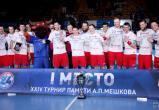 БГК стал 13-кратным победителем турнира памяти А.П. Мешкова
