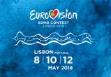 8 мая в Лиссабоне пройдет 1-й полуфинал «Евровидения-2018» с участием представителя Беларуси
