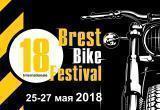 26 мая в Бресте пройдет парад байкеров, но по новому маршруту из-за реконструкции Кобринского моста