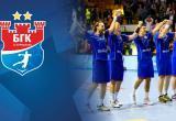 БГК имени Мешкова стал чемпионом Беларуси в 10-й раз