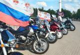 В Бресте 22 июня завершится международный мото- автопробег «Победа без границ»