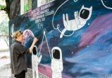 Бульвар Космонавтов в Бресте украсил космический стрит-арт